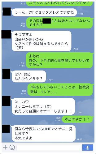deai-09-29 17 59 29