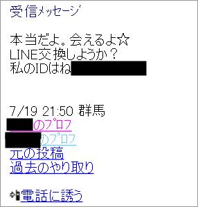 deai-09-29 22.56.33
