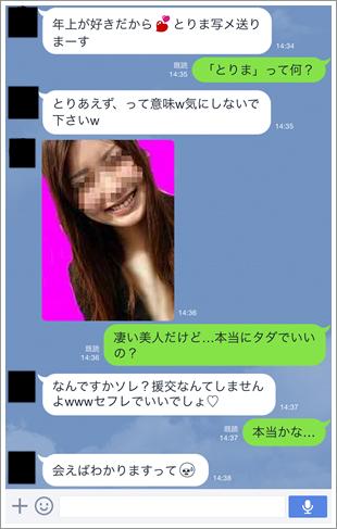 deai-01-01 14 38 11