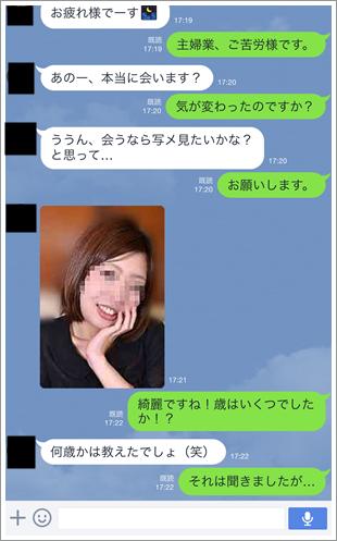 deai-01-02 17 22 52
